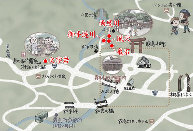 霧島七不思議地図