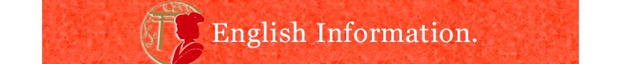 English Information